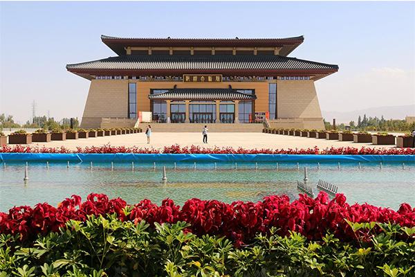 敦煌国际会议中心