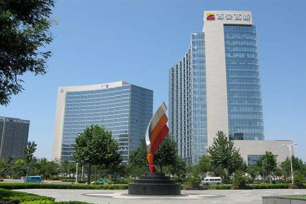 西安高新基地生产指挥中心配套支撑楼