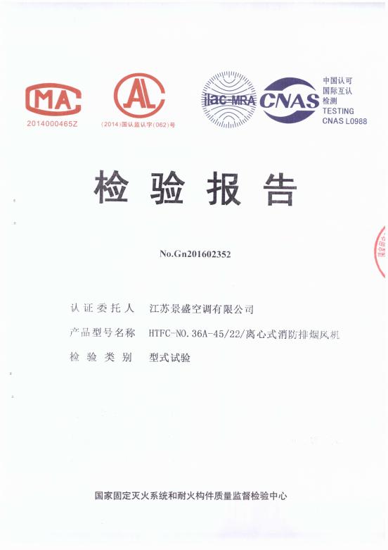 HTFC-NO.36A-45-22