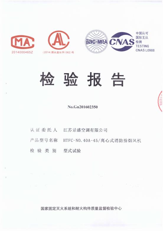 HTFC-NO.40A-45