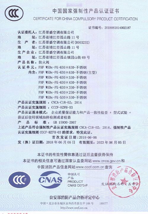 FHF-WSDc-FK-630X630-不锈钢_01