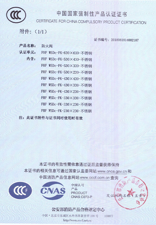 FHF-WSDc-FK-630X630-不锈钢_02